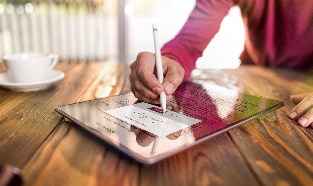 Certificado y firma digital, ¿qué son y por qué lo necesito?